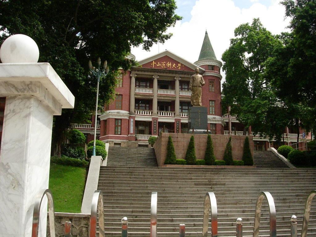 Sun_Yat-sen_University